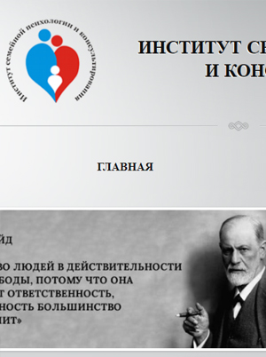 ICPK website image