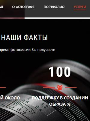 Portfolio website image