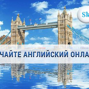Skype-go banner design image