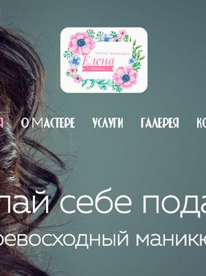 Elenavlasova website image